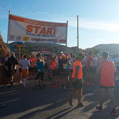 старт марафона