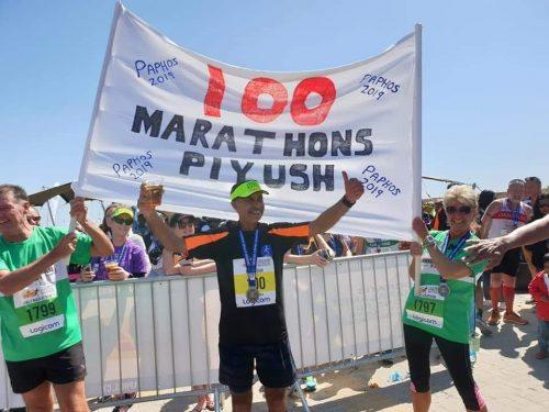 Пиюш с учениками после своего 100 марафона на Кипре