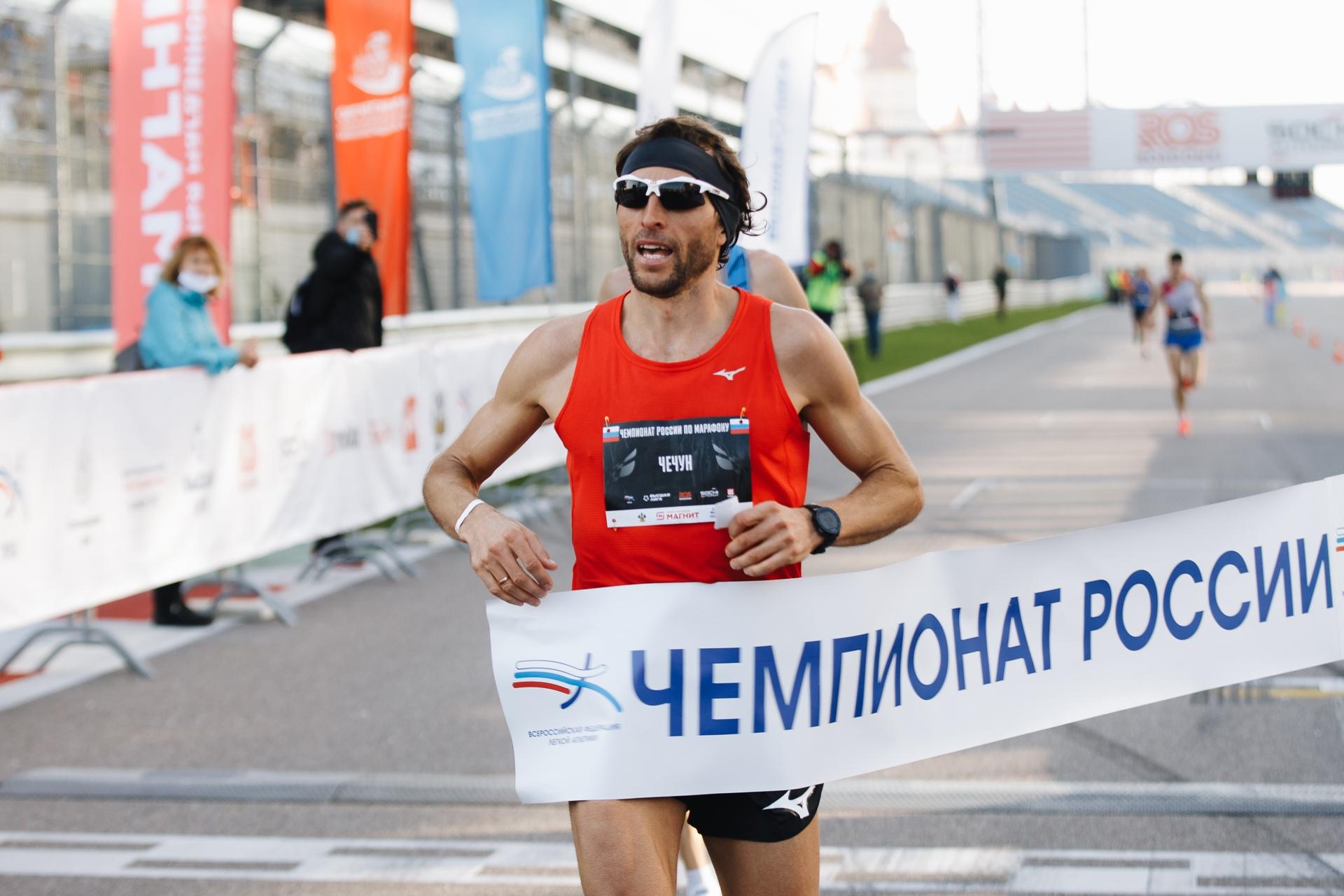 финиш марафона в сочи 6 декабря 2020
