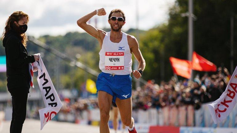финиш московский марафон 20 сентября 2020
