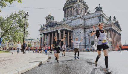 Полумарафон в Питере, 08.08.2021, Ракова Ольга
